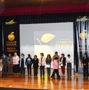 UDLA premió a los mejores maestros